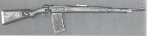 Mauser 98k с 25-зарядным магазином захваченный армией США во Вьетнаме