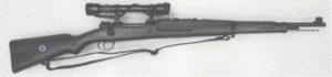 снайперский VZ-24